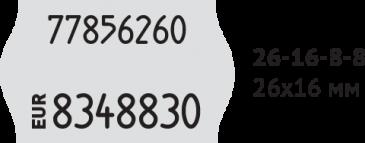 EVO 26-16 88