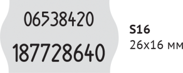 PRONTO S16