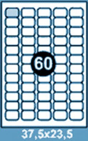 Самоклеющиеся этикетки А4 SMART 37,5x23,5