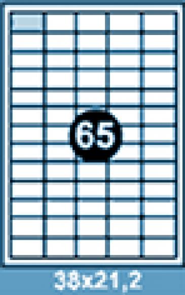 Самоклеющиеся этикетки А4 SMART 38x21,2