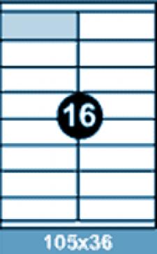 Самоклеющиеся этикетки А4 SMART 105x36