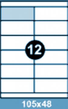 Самоклеющиеся этикетки А4 SMART 105x48