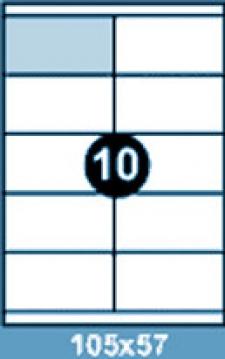 Самоклеющиеся этикетки А4 SMART 105x57