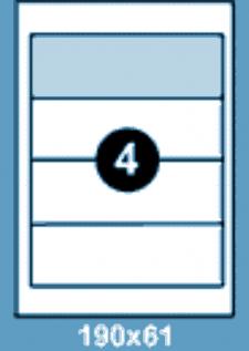 Самоклеющиеся этикетки А4 SMART 190х61