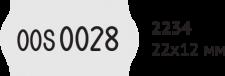Open tex 2234