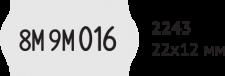 Open tex 2243