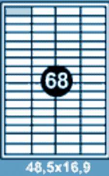 Самоклеющиеся этикетки А4 SMART 48,5x16,9