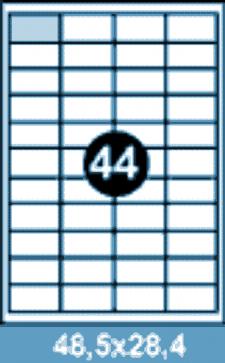 Самоклеющиеся этикетки А4 SMART 48,5x28,4