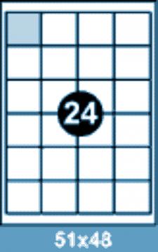 Самоклеющиеся этикетки А4 SMART 51x48
