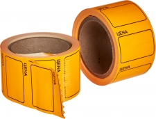 "Этикет-лента 30х20 оранжевая, с надписью ""цена"""