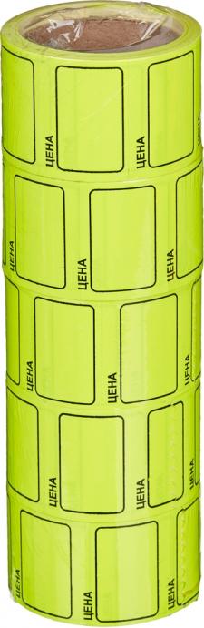 """Этикет-лента 48х44 жёлтая, с надписью """"цена"""""""