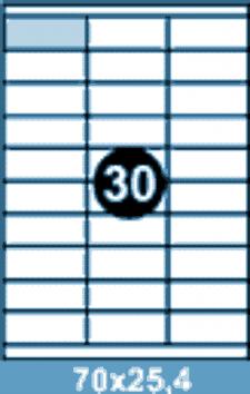 Самоклеющиеся этикетки А4 SMART 70x25,4