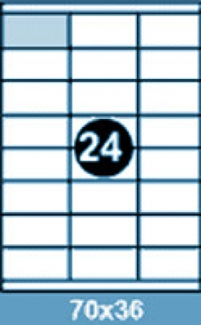 Самоклеющиеся этикетки А4 SMART 70x36