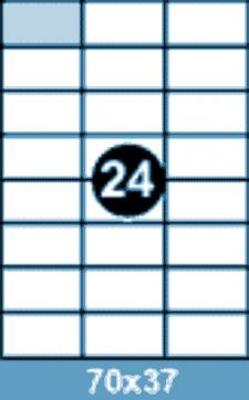 Самоклеющиеся этикетки А4 SMART 70x37