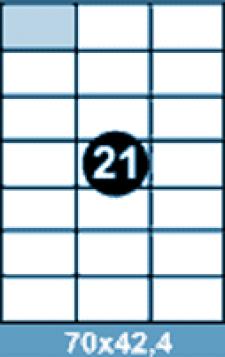 Самоклеющиеся этикетки А4 SMART 70x42,4
