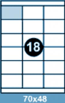 Самоклеющиеся этикетки А4 SMART 70x48