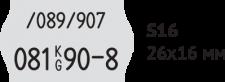 Этикет-пистолет OPEN S 16